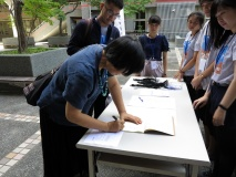 胡台麗所長簽名留言