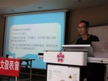 陳佳昇發表論文