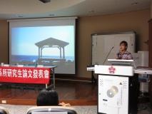 吳惠如發表論文
