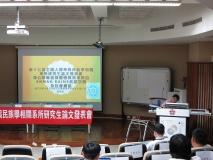 黃筱智發表論文