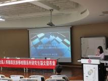 林芷瑩發表論文