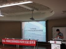 陳韋誠發表論文