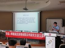 黃韋智發表論文