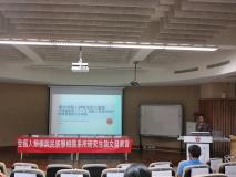 劉佳昇發表論文