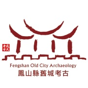 Face Book  左營鳳山縣舊城考古